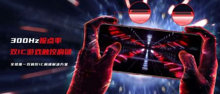 ZTE-Nubia-Red-Magic-5G-Full-phone-specifications