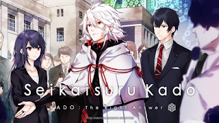 Seikaisuru Kado – Episódio 12 -Final-
