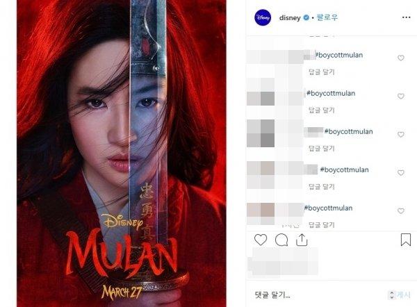 Liu Yifei, Hong Kong polisini destekleyince 'Mulan' filmi boykotu başladı