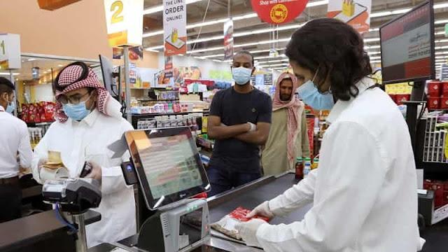 Corona virus cases in Saudi Arabia on 14th October 2020 - Saudi-Expatriates.com