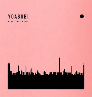 YOASOBI - The Book (1st Mini Album)