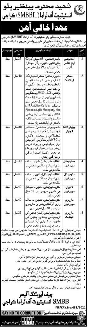 Shaheed Mohtarma Benazir Bhutto Institute of Trauma SMBBIT Jobs 2021