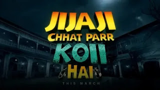 jijaji-chhat-parr-koii-hai-horror-comedy-show-on-sab-tv-start-from-15-march