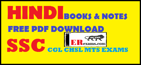All Latest Hindi Notes For SSC CGL, JE, MTS, CPO, CHSL And Bank Exams Notes Free Pdf Download