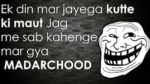 Mar Gaya Mardood Lyrics | Ek Din Mar Jayega | Funny Song