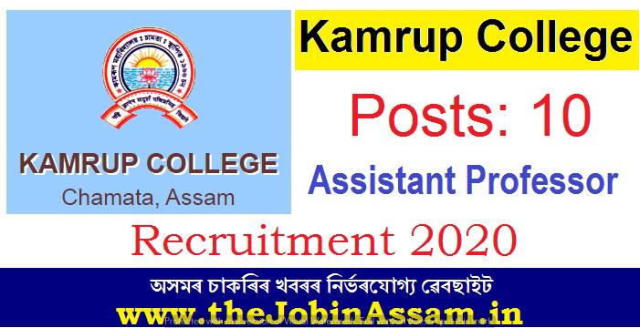 Kamrup College, Chamata Recruitment 2020