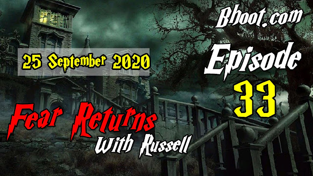 Bhoot.Com by Rj Russell episode 33 - 25 September 2020 bhooture.xyz