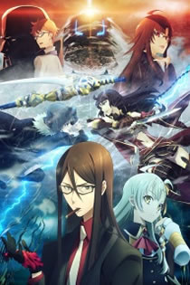 Anime Lord El-Melloi II Sei no Jikenbo: Rail Zeppelin Grace Note Legendado