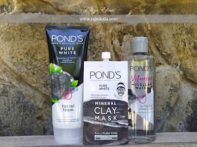 ponds pure white