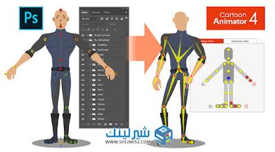 تحميل مجاني برنامج الرسوم المتحركة ثنائي الأبعاد للاستخدام العملي + حزمة الموارد