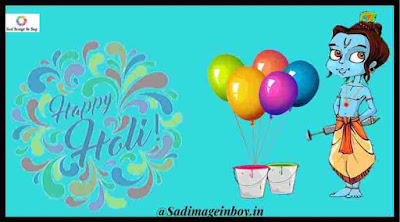 Happy Holi Images | happy holi image, happy holi hd images