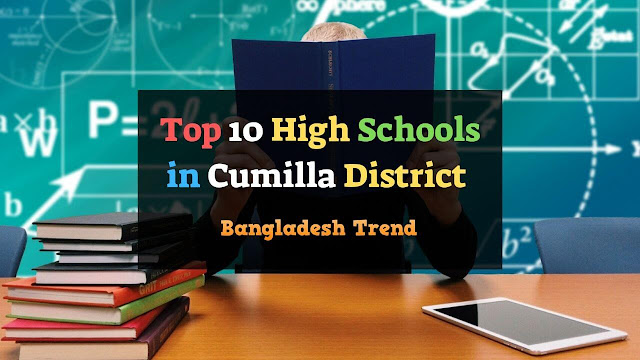 Top 10 High Schools in Cumilla District