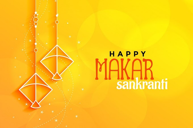 What is the importance of Makar Sankranti? Why is it celebrated? Special dishes prepared on Makar Sankranti?