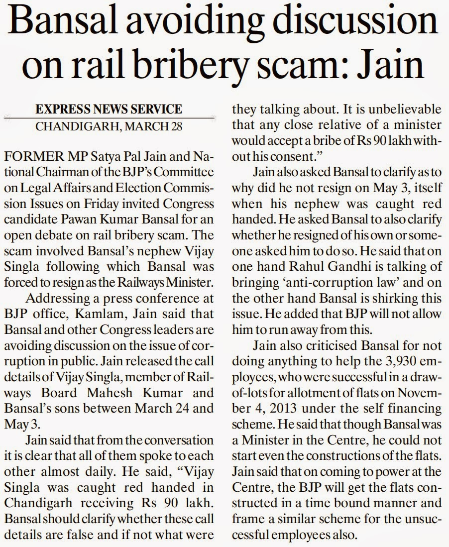 Bansal avoiding discussion on rail bribery scam : Jain