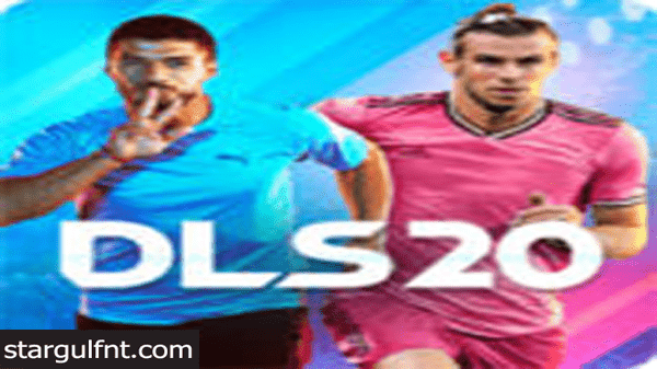 تحميل Dream league 2020  دريم ليج مهكرة APK  للاندرويد والايفون