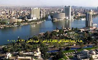 الجيزة, القاهرة, زلزال, هزة ارضية, زلزال القاهرة,القطامية