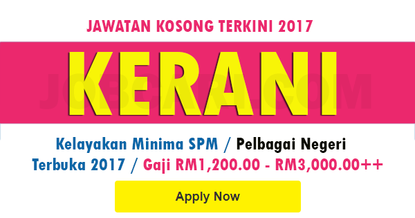Jawatan Kosong Kerani / Clerk