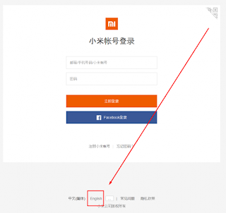 Cara Unlock Bootloader xiaomi mudah dan cepat