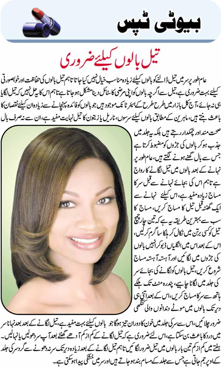 Poultry Farming In Pakistan Guide In Urdu