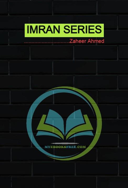 Imran Series by Zaheer Ahmed Pdf Urdu Novel