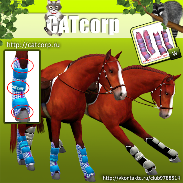 protboots02.png