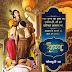 'Baal Krishna' in Bhojpuri on Big Magic Ganga Tv Serial Wiki Plot,Cast,Promo,Timing