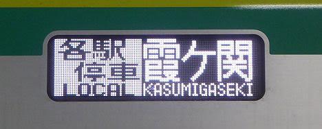 常磐線 千代田線直通 各駅停車 霞ヶ関行き2 東京メトロ16000系
