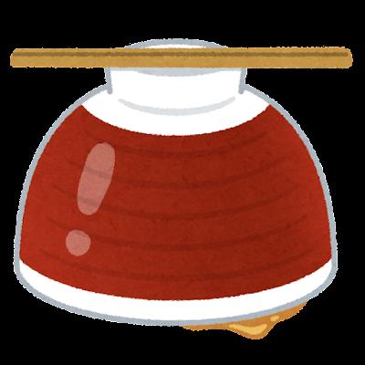伏せ丼のイラスト