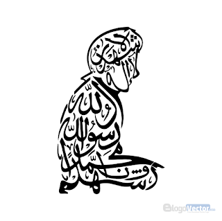 syahadat calligraphy Arab Logo vector (.cdr)