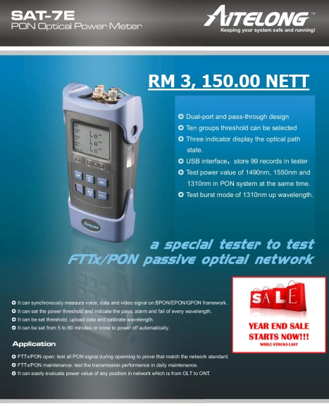 Malaysia Fiber Optic Expertise: Year End Sale : Promotional