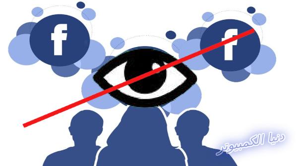 اخفاء الاصدقاء في الفيس بوك من الموبايل اخفاء الاصدقاء في الفيس بوك لايت اخفاء الاصدقاء في الفيس بوك بالصور اخفاء الاصدقاء في الفيس بوك من الايفون اخفاء الاصدقاء في الفيس بوك من الكمبيوتر اخفاء الاصدقاء في الفيس بوك للاندرويد إخفاء الأصدقاء في الفيس بوك كيف اخفاء الاصدقاء في الفيس بوك موبايل اخفاء الاصدقاء في الفيس بوك يمكنني اخفاء الاصدقاء في الفيس بوك كيف يتم إخفاء الأصدقاء في الفيس بوك كيف يمكن إخفاء الأصدقاء في الفيس بوك كيف يتم اخفاء الاصدقاء في الفيس بوك على الموبايل هل يمكن اخفاء الاصدقاء في الفيس بوك