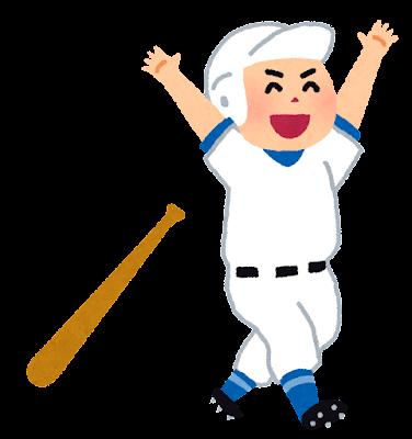 野球のイラスト「ホームランを打ったバッター」