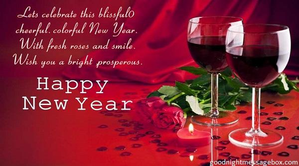 new year whatsapp dp