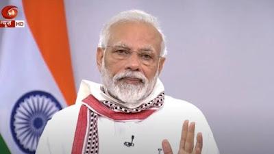 PM Modi addressing the nation
