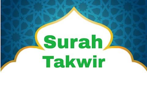 Surah Takwir (81) The over throwing