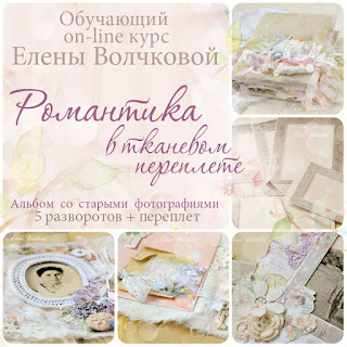 http://alisa-art.blogspot.ru/2016/09/blog-post_11.html