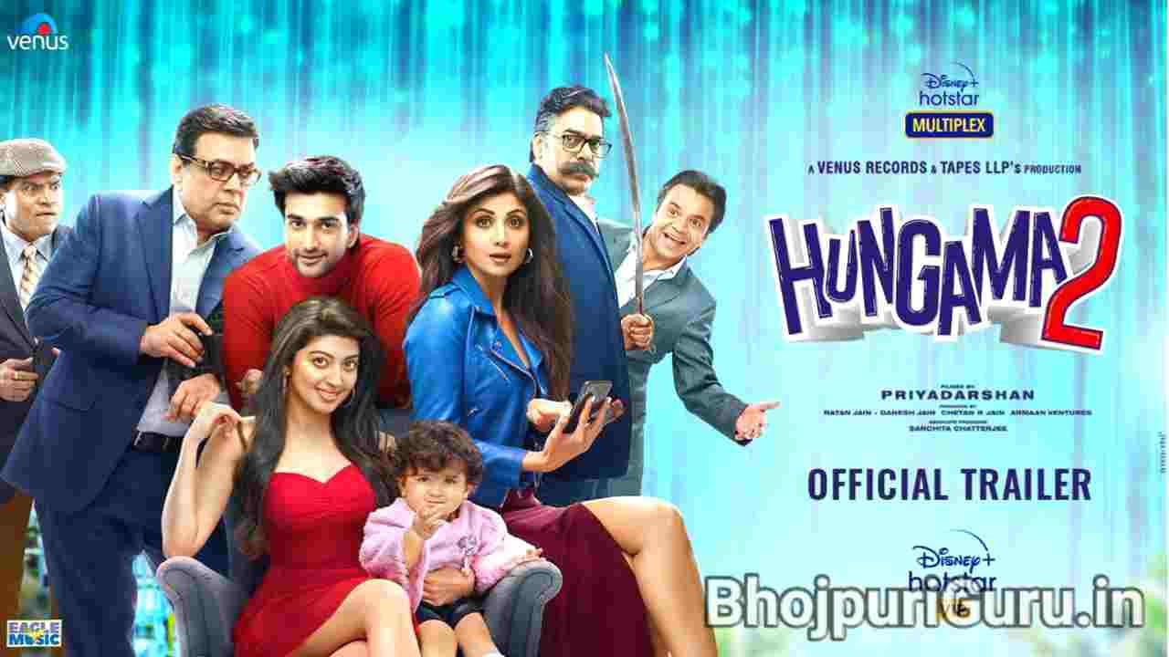 Hungama 2 Movie Release Date   Cast & Crew   Trailer Review - Bhojpuri Guru