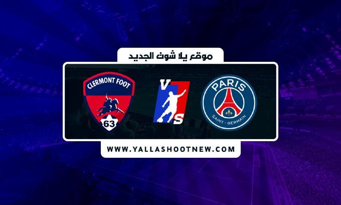 نتيجة مباراة باريس سان جيرمان وكليرمون اليوم 2021/9/11 في الدوري الفرنسي