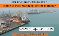 VOC Port Trust Recruitment 2017– Manager, Senior manager