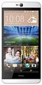 Harga HP HTC Desire 826 terbaru 2015