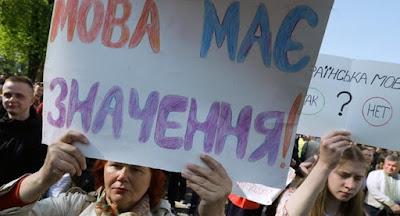"""""""Команда Зеленського"""" пропонує ухвалити окремий закон про статус мов нацменшин"""