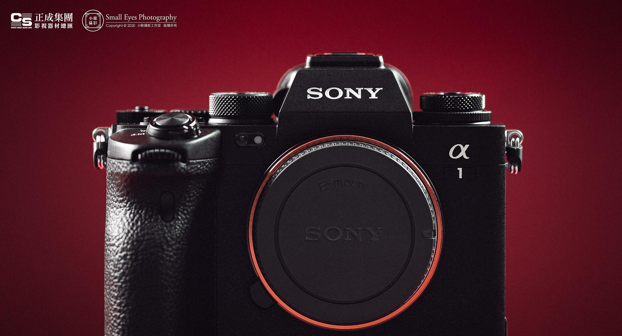 【器材開箱】小眼攝影 Sony A1開箱 感謝正成貿易贊助