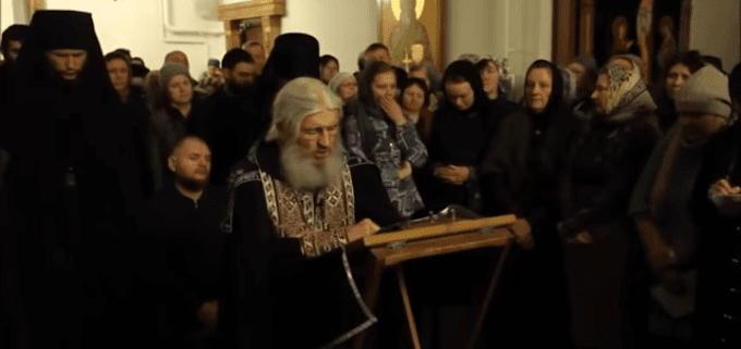 Князь тьмы Эйфон, дух чародеев