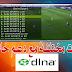 تطبيق الجديد لمشاهدة أي قناة مشفرة تريدها عربية  بجودات مختلفة مع دعم خاصية DLNA