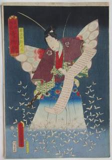 歌川三代豊国 豊国揮毫奇術競 藤浪由縁之丞の浮世絵版画販売買取ぎゃらりーおおのです。愛知県名古屋市にある浮世絵専門店。