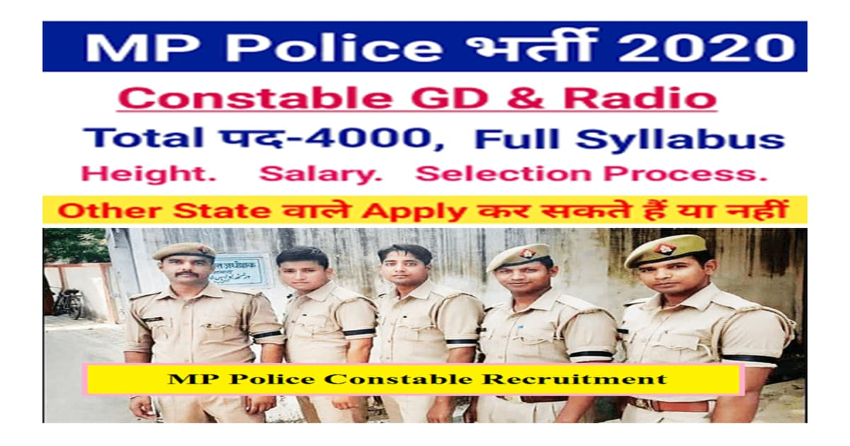 MP Police Constable Recruitment 2020, applyforjobs.in