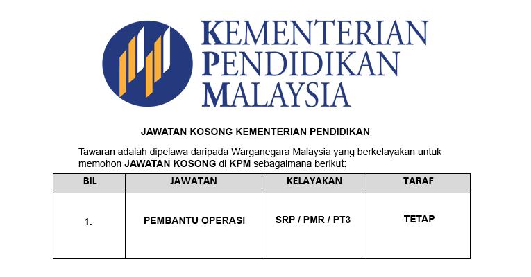 Jawatan Kosong di Kementerian Pendidikan Malaysia [ Seluruh Negara ]