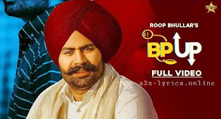 बीपि अप Bp Up Lyrics in Hindi - Roop Bhullar