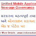 UMANG A Seamless Mobile Application For Accessing Various Government Services