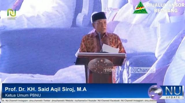 """Said Aqil: """"Seluruh universitas di Indonesia tidak ada yang tidak terpapar radikalisme tarbiyah"""""""